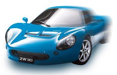 CAD zw3d premium