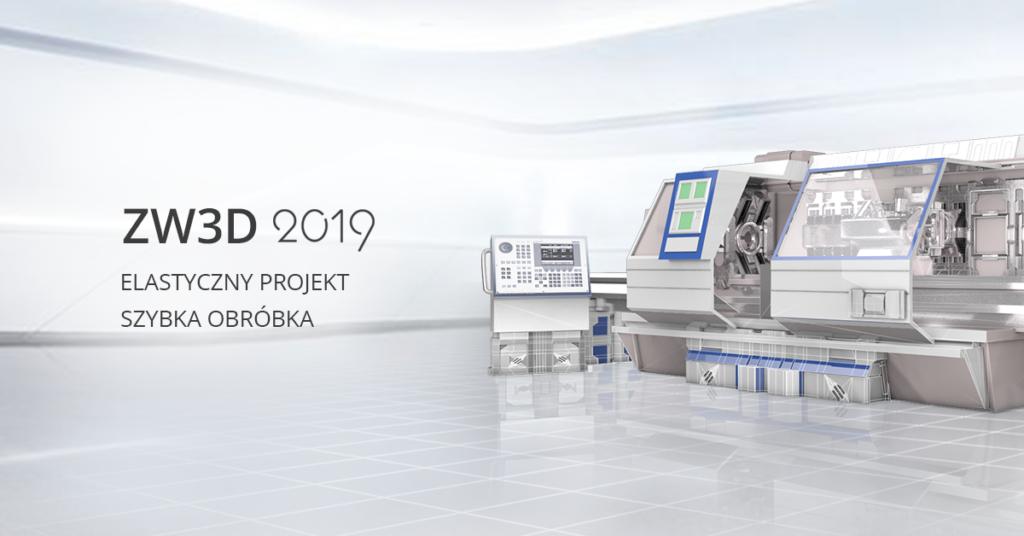 ZW3D 2019 banner