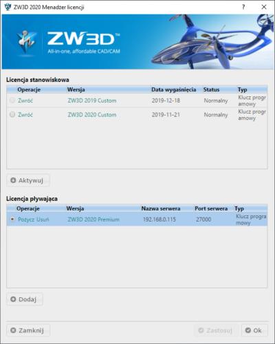 Pożyczenie licencji ZW3D